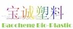 Guangzhou Zengcheng Baocheng Bio-Plastic Factory