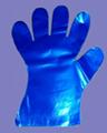 Plastic Gloves Series