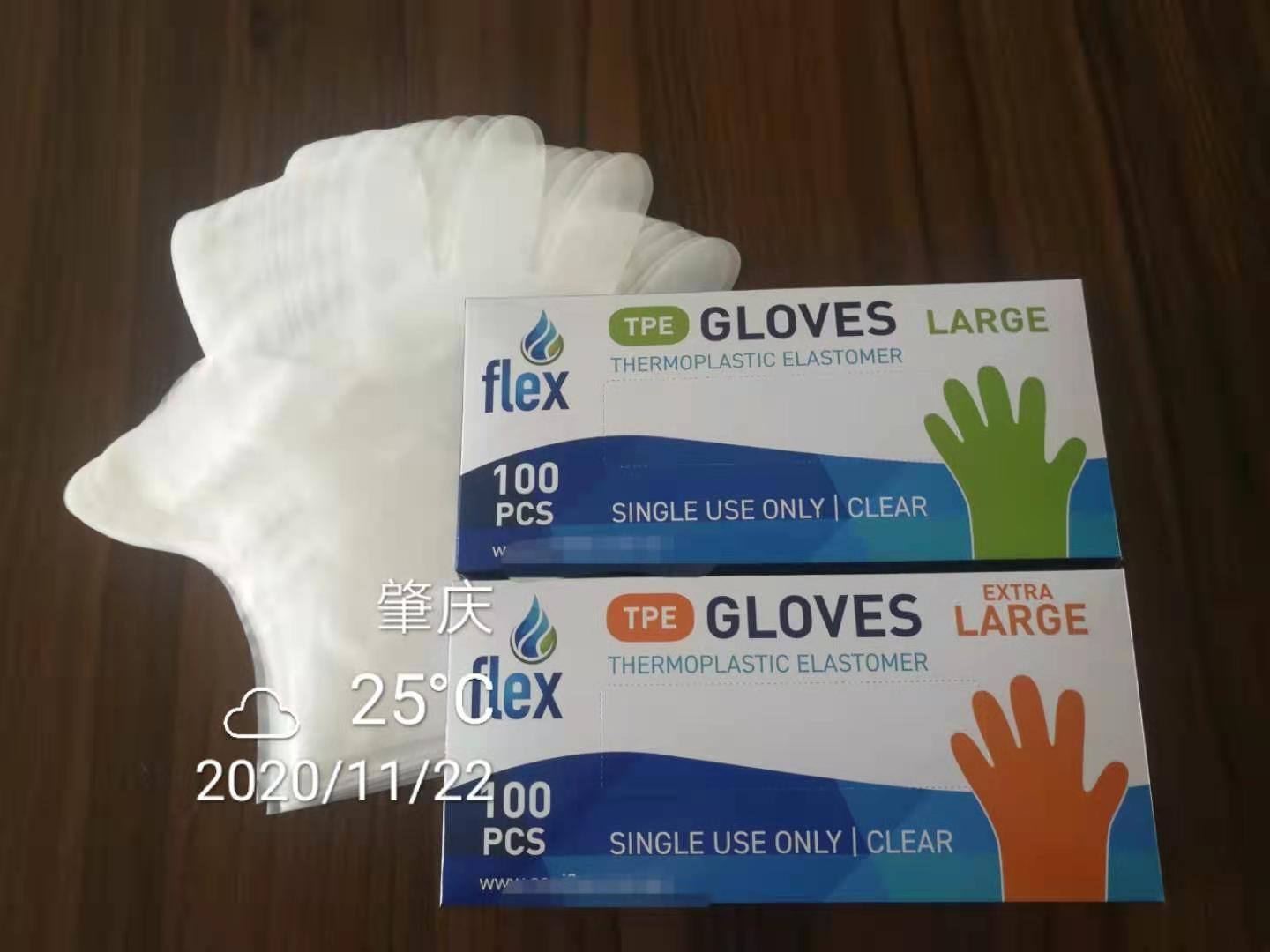TPE Dispoable gloves