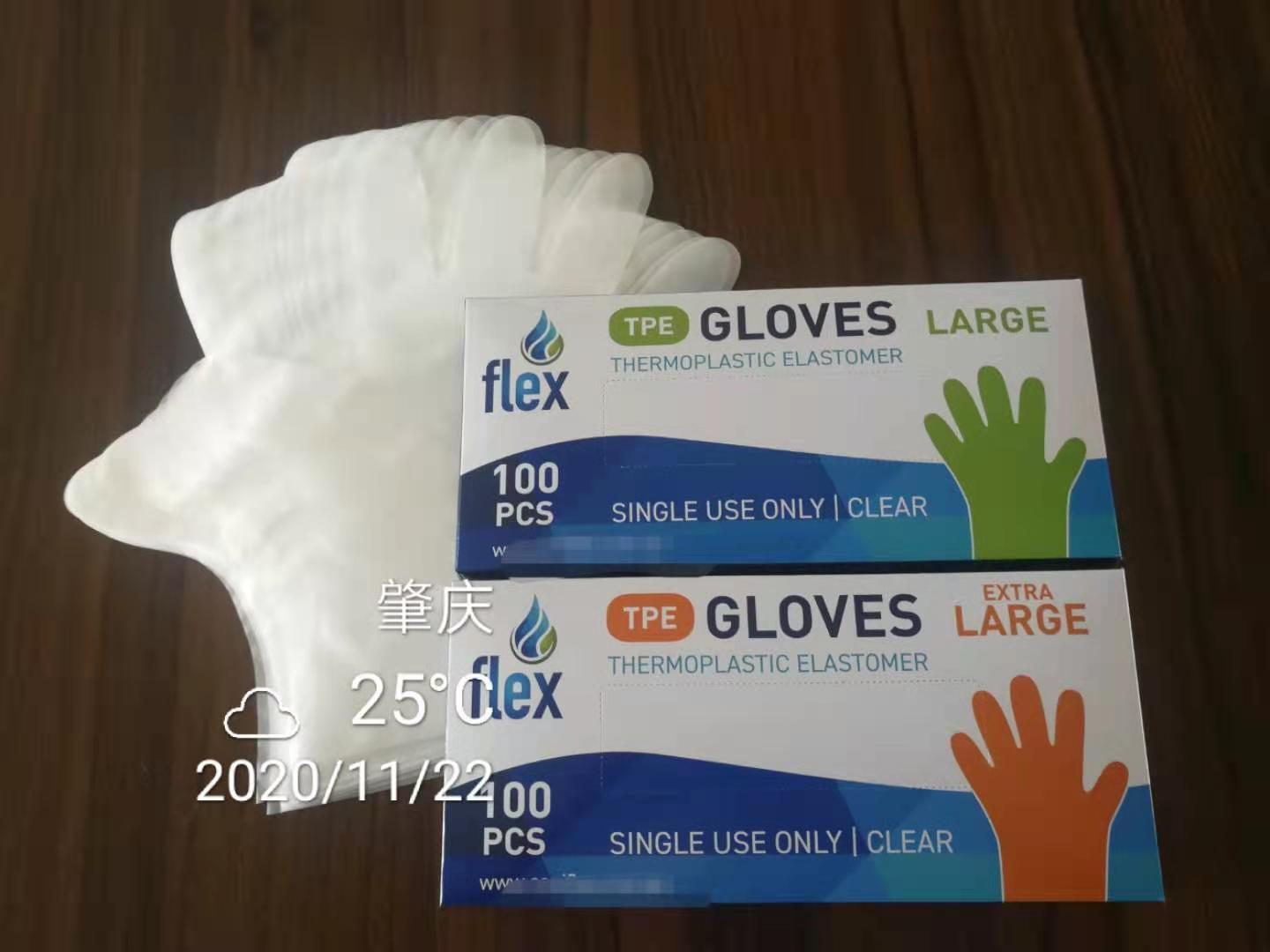 Disposable CPE gloves for food preparing 3