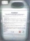 Plurisan 杀菌消毒剂