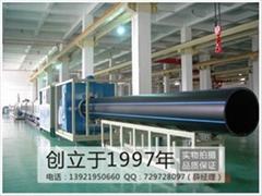 PE燃氣管生產線