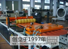 PVC波浪瓦生產線