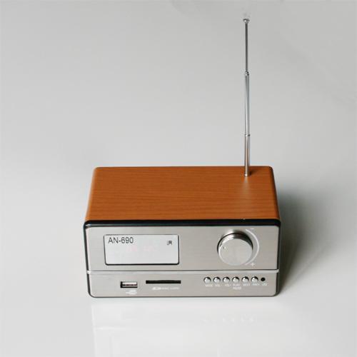 Sd Card Speaker With Fm Radio Clock Alarm An690 Hannsonic Rhdiytrade: Sd Card Radio At Gmaili.net