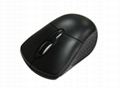 Wireless mouse(NEW))