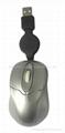 Mini mouse, magic mouse (lx-658)