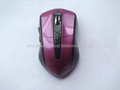 2.4G Wireless Mouse with nano receiver LXW-271