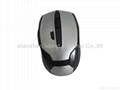 optical 2.4G wireless mouse  LXW-272