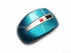 wireless mouse lxw-229