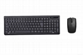 wireless optical  mouse&keyboard combos