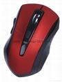 无线鼠标 2.4G无线滑鼠 工