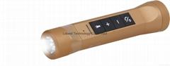 手電筒藍牙音箱