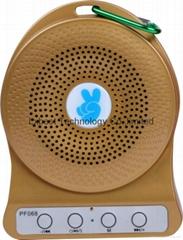风扇型蓝牙音箱