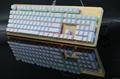 新款游戏键盘 2