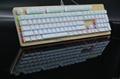 新款游戏键盘 3