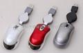 LX-606 mini optical mouse
