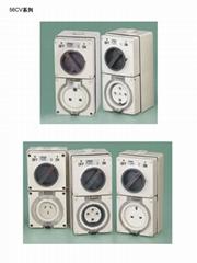 56系列防水插座