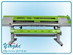 UV平板打印机YH-1901UV