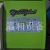 UV平板打印机YH-1901UV 3