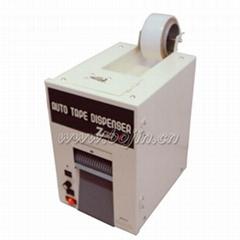 ZCUT-3080保護膜膠紙機