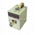 Automatic Tape Dispenser ZCUT-3SB