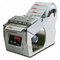 Automtic Label dispenser Labelcombi-100