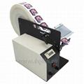 Automatic Label Dispenser AL-505XLR