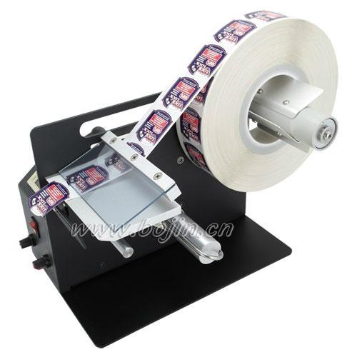 Automatic Label Dispenser ~ Automatic label dispenser al xlr autolabel china