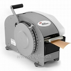 BP333湿水牛皮纸胶带切割机