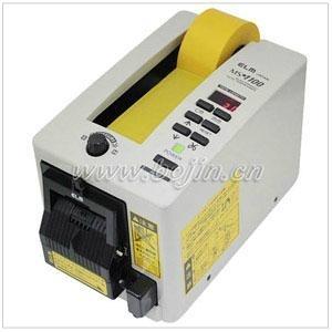 胶带切割机MS-1100