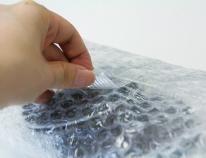 胶带折边切割机效果图