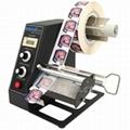 Automatic Label Dispenser MAS-1150D