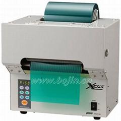 YAESU胶带切割机XCUT-150