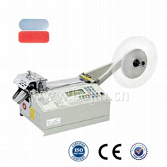 Auto-velcro tape round cutter BJ-120R
