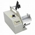 Automatic Label Dispenser AL-505S