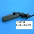 LSYZ-7側裝浮球液位傳感器