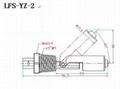 LSYZ-2 液位开关 2