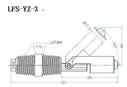 LSYZ-3 侧装液位开关 2