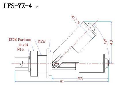LSYZ-4 浮球开关 2