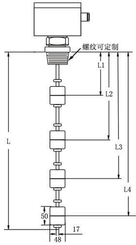 防腐塑胶连杆浮球液位开关 3