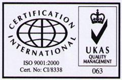 ISO 9001:2000 認証企業