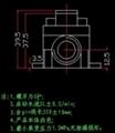 FS-05  水流开关
