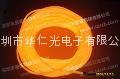 EL wire-orange