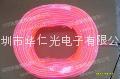 EL wire- pink