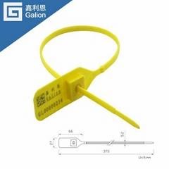 嘉利恩GL-P204貨櫃車施封塑料封條