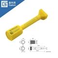 GL-H101 Anti-theft bolt seals