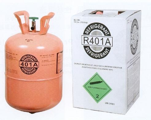 Mixed refrigerant gas R401A 1