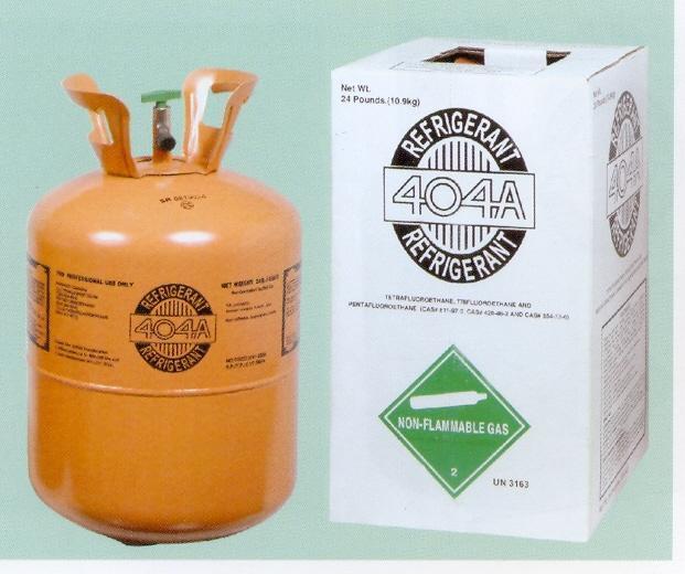 Refrigerant Gas R404a 1
