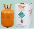 Refrigerant gas R407C