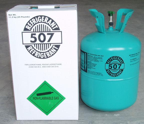 Refrigerant Gas R507 1